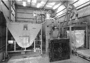 本社第二工場にある茶殻乾燥装置