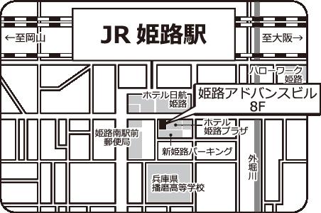 本社事務所地図